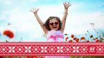 """24 анекдоти про українців: з гумором, """"перцем"""" і з """"родзинкою"""""""