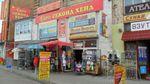 Во Львове продают берцы, которые закупили для солдат