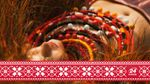 Україні — 24! 576 причин пишатися Батьківщиною у нашому спецпроекті