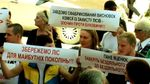 Люди против вырубки лесов — протесты в Черновцах