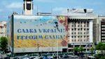 Хто хоче привласнити Будинок профспілок у Києві