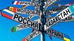 Кожен сьомий українець досі рветься у Митний союз