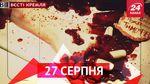 """Вєсті Кремля. Серіал про російських окупантів в ЄС, випічка за мотивами """"Техаської різні"""""""