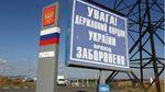 Київ готує скаргу в СОТ на Росію