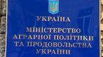 Агросектор в Україні – найбільш приваблива галузь для інвестицій