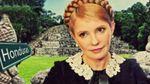 """Тимошенко в Гондурасі: українці готують """"тигрюлі"""" заслання"""