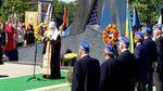У США з'явився перший пам'ятник Небесній сотні