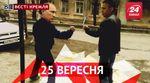 Вєсті Кремля. Путін і Обама домовились про зустріч, у Казані ганялись за бараном