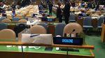 """ТОП-новини: Україна стала членом Радбезу ООН, з'явилася гра, """"присвячена"""" виборам"""