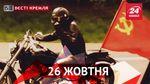 """Вести Кремля: """"ночные волки"""" едут в Африку. Лесбиянкам в России будет легче, чем геям"""