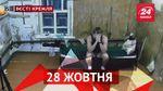 Вєсті Кремля. Нове російське реаліті-шоу. У світі на одного російськомовного стане більше