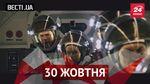 Вєсті.UA: українська версія голлівудського блокбастера, у Росії можуть заборонити борщ