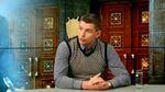 Для справи Корбана час викликати суддю Кірєєва, — політолог