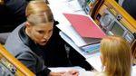 """""""Батькивщина"""" во главе с Тимошенко бойкотировала Раду"""