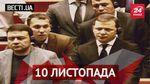 Вєсті.UA. Ляшко втрачає обличчя, українська кіносенсація для Росії