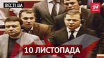Вести.UA. Ляшко теряет лицо, украинская киносенсация для России