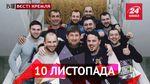 Вєсті Кремля. Кадиров оригінально обирає помічників, революційна технологія для російських мийок