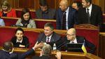 """ТОП-новости: """"безвизовые"""" законы почти дожали, Огневич сложила мандат"""