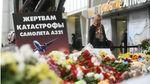 Лично Путин виноват в том, что самолет А-321 был взорван