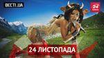 """Вєсті UA. Лорак """"намукала"""" на російську нагороду, а портрет Путіна освітлює кримчанам дорогу"""