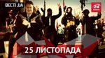 """Вєсті UA. Хто такі туркобандерівці, гастролі в """"ДНР"""" влаштує алкобалет"""
