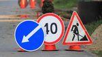 У Мінінфраструктури розповіли, скільки коштує кілометр сучасної дороги