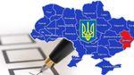 """В """"Опорі"""" спрогнозували явку на виборах в Красноармійську до кінця дня"""