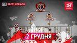 Вєсті Кремля. Вражаюча бізнес-імперія генпрокурора Росії. Бабуся побила грабіжника