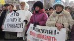 Топ-новини: позачергові вибори у Кривому Розі, нова назва Кіровограда