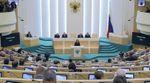 Совет Федерации России приостановил свободную торговлю с Украиной