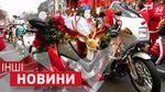 ДРУГИЕ новости. Безумные развлечения тысяч Санта Клаусов; российские дворники оседлали лопаты