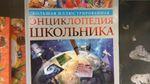 Популярная энциклопедия превратила украинский Крым в российский