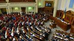 Важливі для українців закони з'явились в офіційних виданнях: опубліковано промовисті цифри