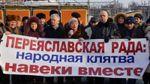 Екс-комуністи провели в Києві скандальний мітинг