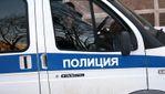 Московская полиция задержала трех украинцев, — СМИ