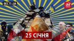 """Вєсті.UА. Чому бойовики бояться """"селфі-палки"""" українських бійців. Парасюк опанував бойовий стиль"""