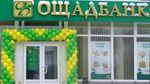 6 украинских компаний подали в суд на Россию из-за потери имущества в Крыму