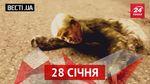 """Вєсті.UA. ГПУ допомогла Азарову та Арбузову. Українці """"кинули виклик"""" світовій зірці"""