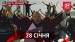 """Вести Кремля. Лаврова удивили в Канаде. Россию от """"Запада"""" спасает новый супергерой"""