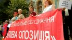 Экс-коммунисты в Киеве снова заговорили об объединении с Россией
