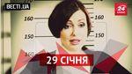"""Вєсті.UA. На що здатна дружина Яценюка. Вассерман — чудовий приклад для """"ватників"""""""