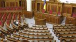 В Яценюка заговорили про дострокові вибори