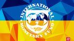 Чем закончится отказ МВФ от Украины: коротко о важном