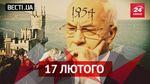 Вести UA. Очередной маразм Азарова. Как Королевская голосовала за отставку Яценюка