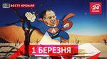 Вєсті Кремля. Як Лавров викликав веселку. Офіцер вимагав купити йому танк