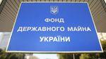 В Фонде госимущества рассказали, чем будет заниматься бывший помощник Кононенко