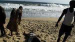 Внаслідок кривавої розправи на пляжі у Кот-д'Івуар постраждала українка