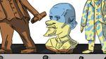 Карикатура тижня: Утилізація вождів