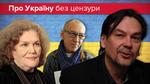До Дня поезії: 10 віршів про Україну без цензури