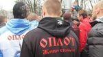 """Двоих """"титушек"""" из """"Оплота"""" отпустили под домашний арест"""